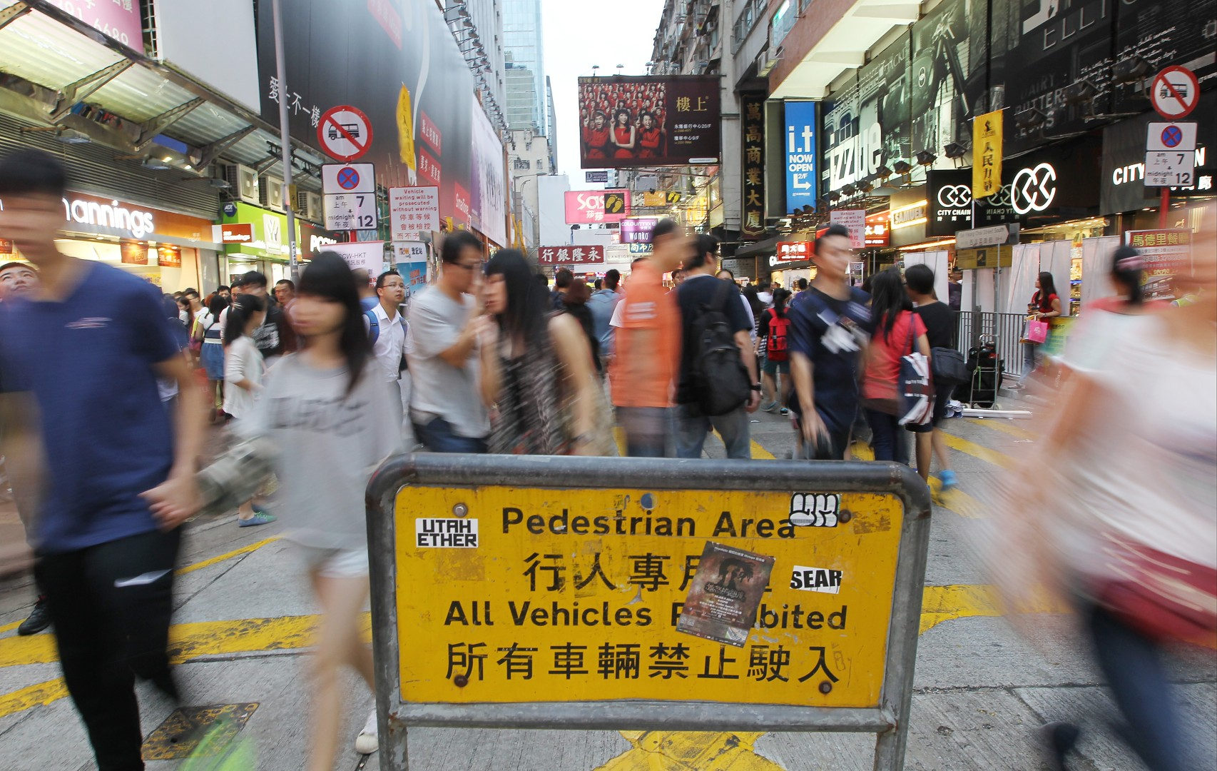 How poor regulation is killing the vibe on Hong Kong's