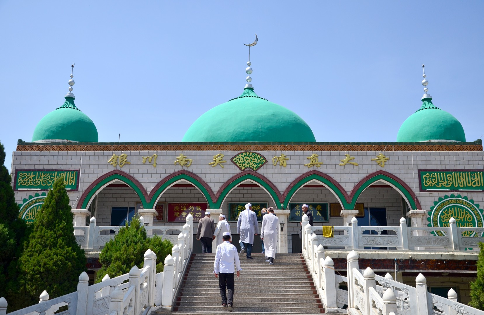 How China is trying to impose Islam with Chinese