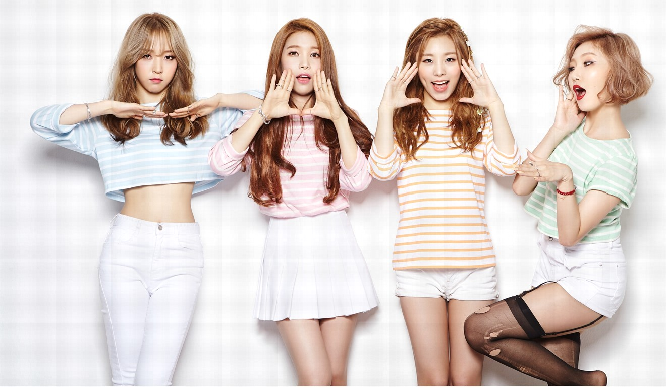 Who is Solar from Mamamoo? Meet the K-pop girl band's