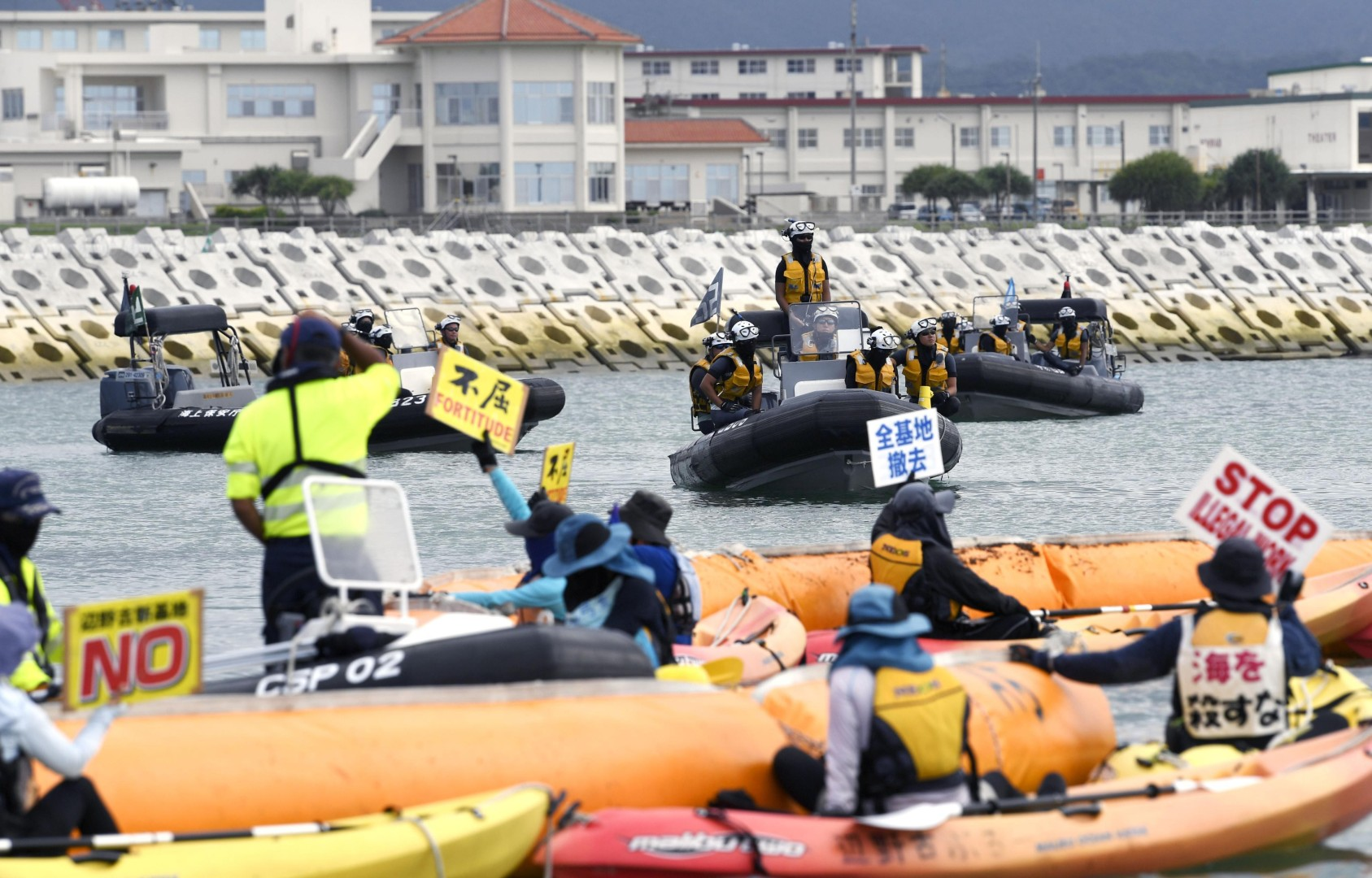 Protest held in Okinawa sea against landfill for US base