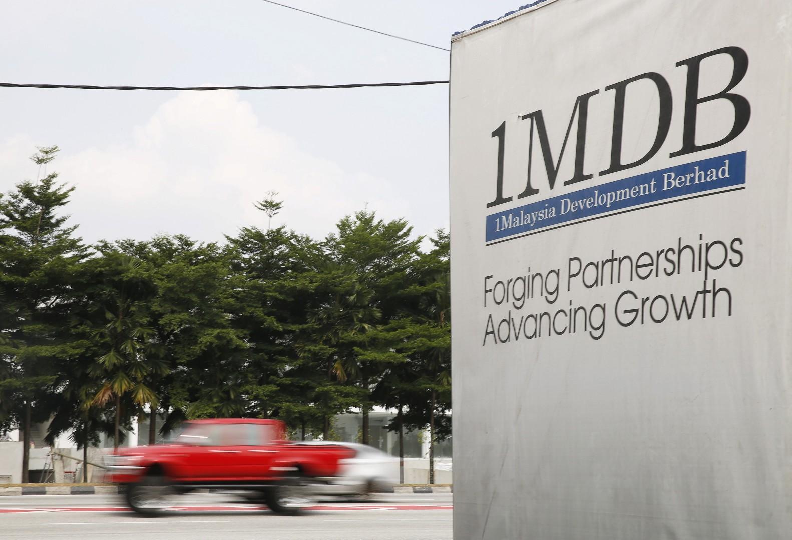 Malaysian 1MDB fund investigators will 'meet with US