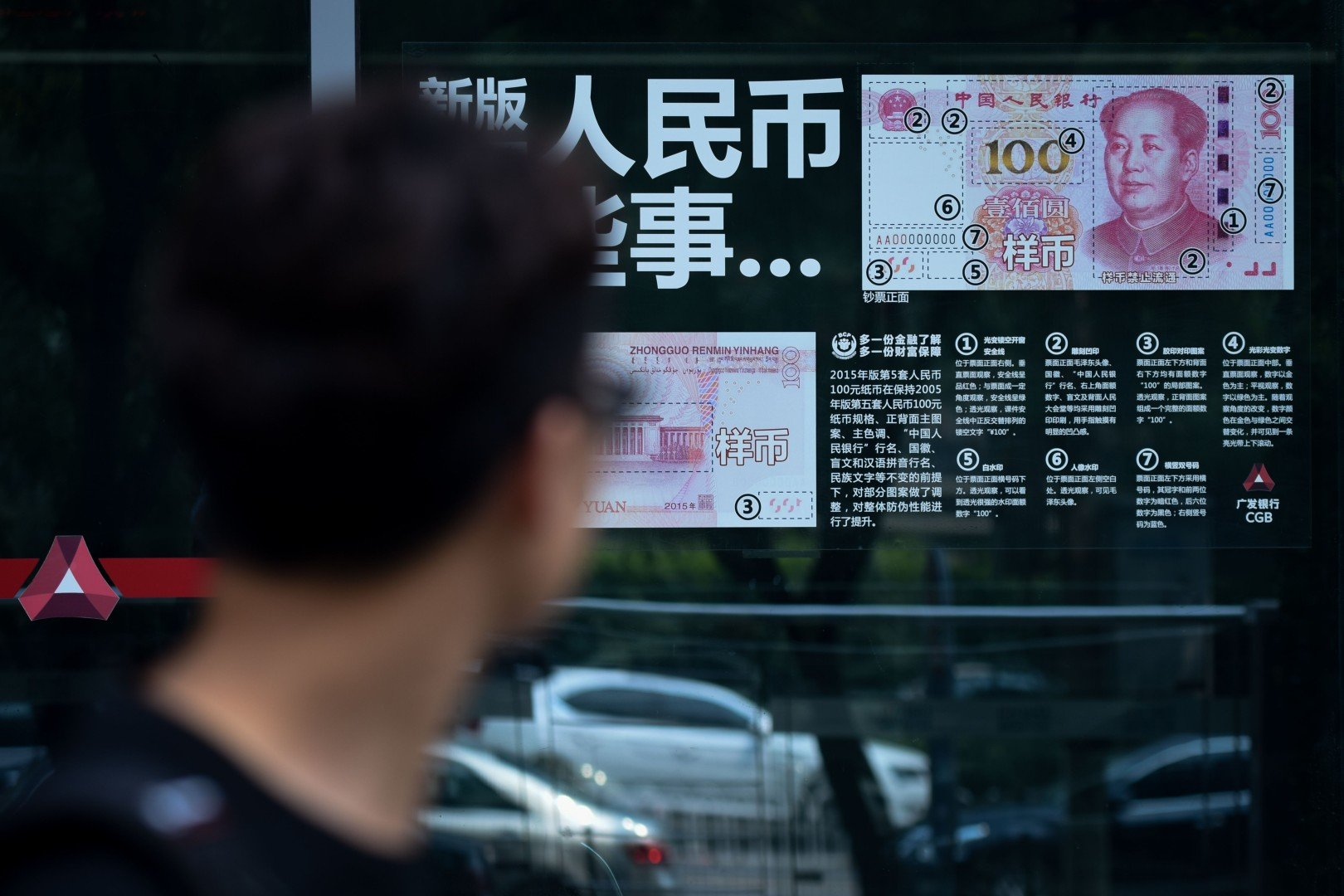 Is China a currency manipulator or is Donald Trump to blame