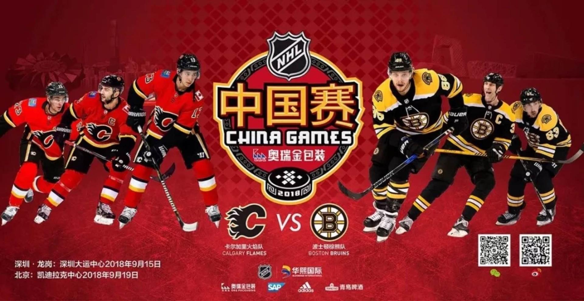 Nhl China Games 2018 Boston Bruins Battle Calgary Flames In