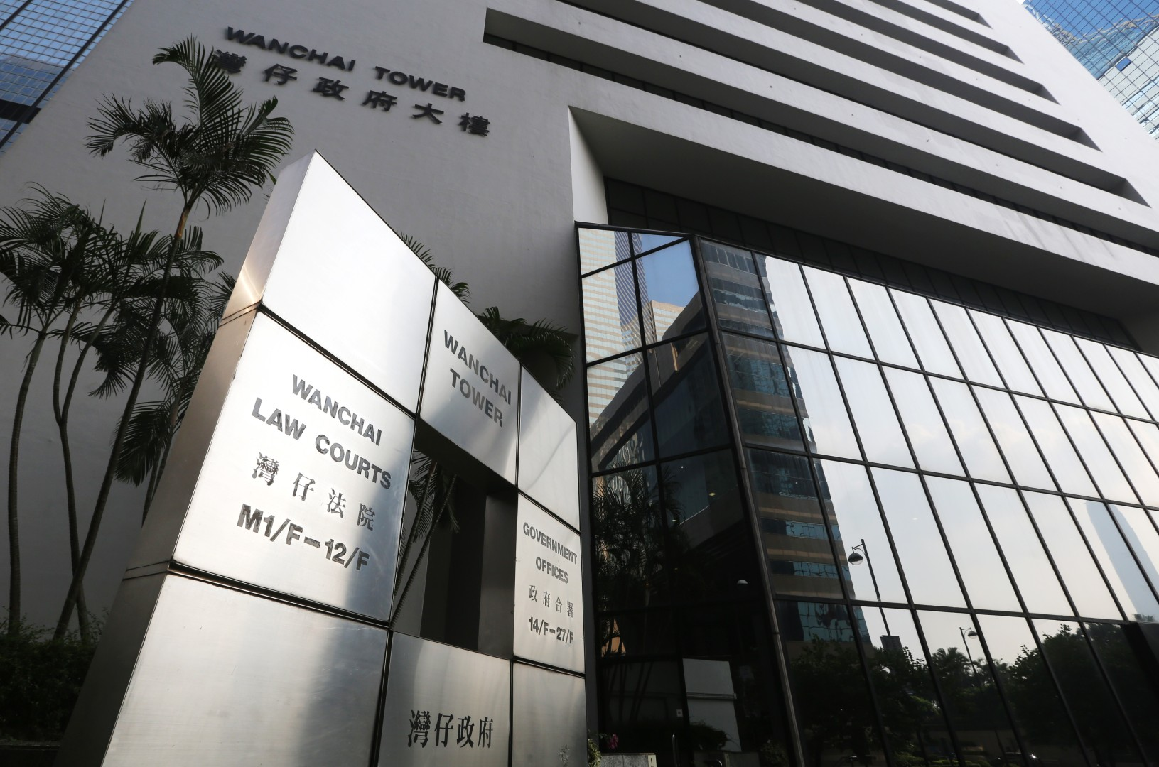 Hong Kong bus driver jailed 20 months for driving while ill