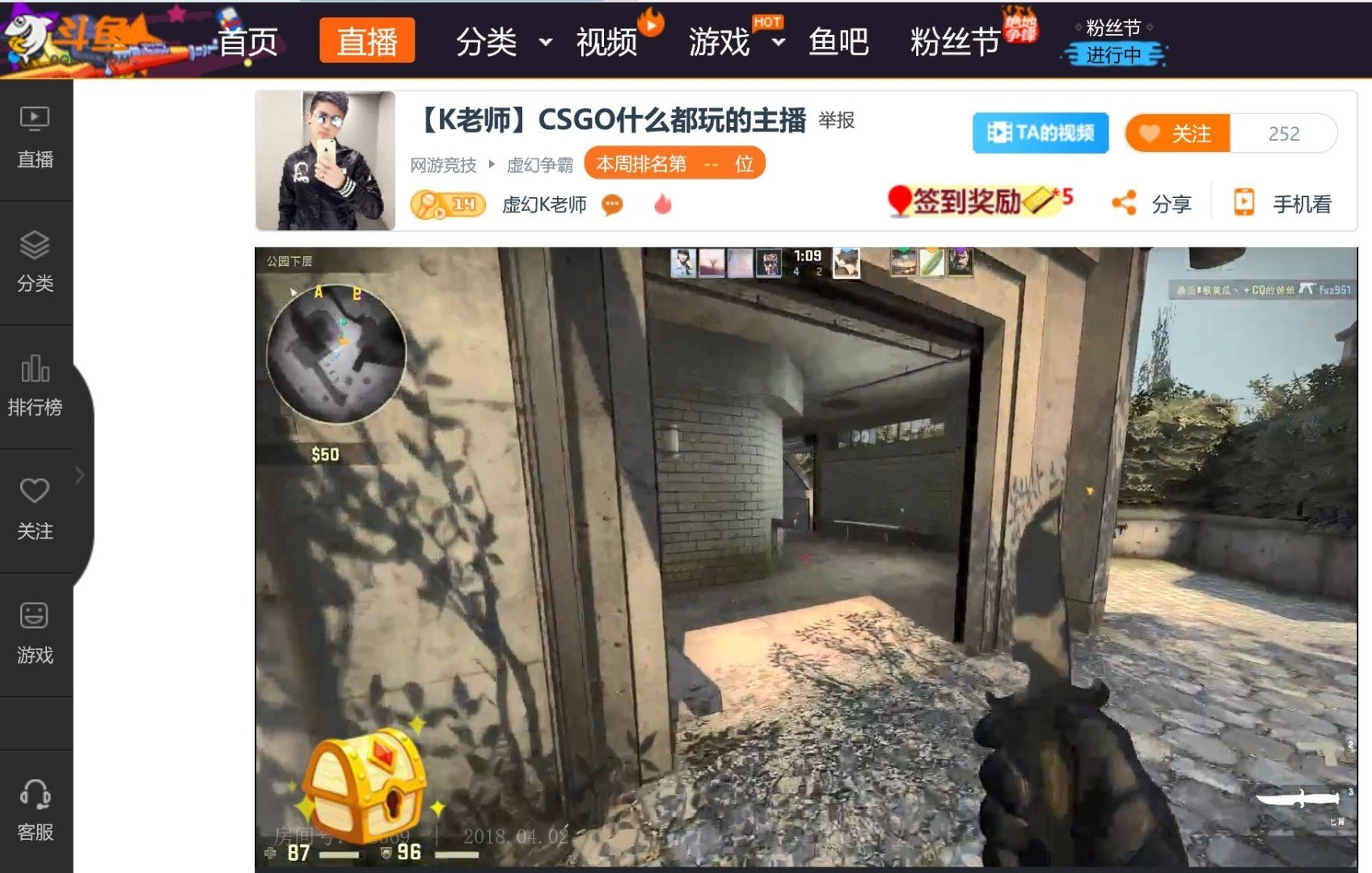 Tencent-backed live-streaming platform Douyu pulled from app stores