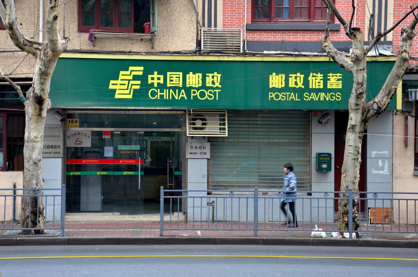 fd360a53ed2 Small China e-commerce firms to be hit hard by US withdrawal from Universal  Postal Union