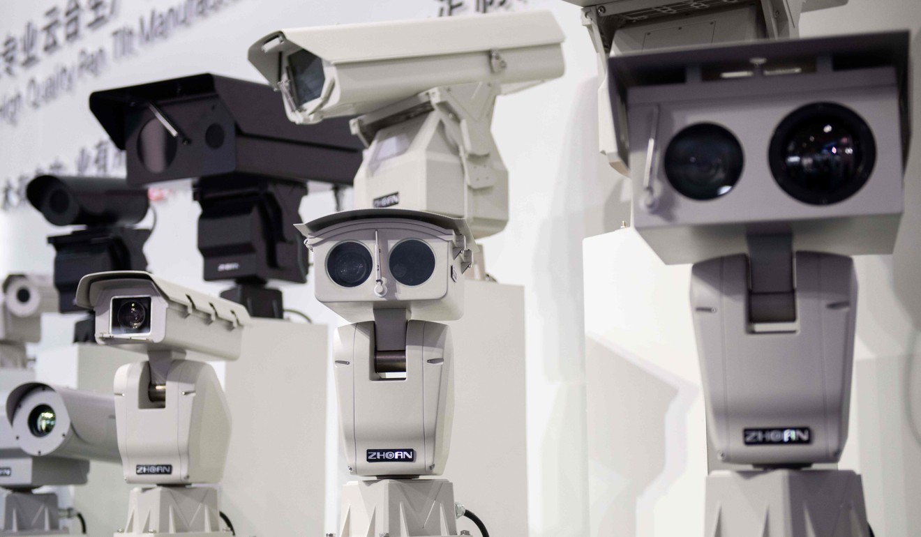 China's Sharp Eyes surveillance system puts the security
