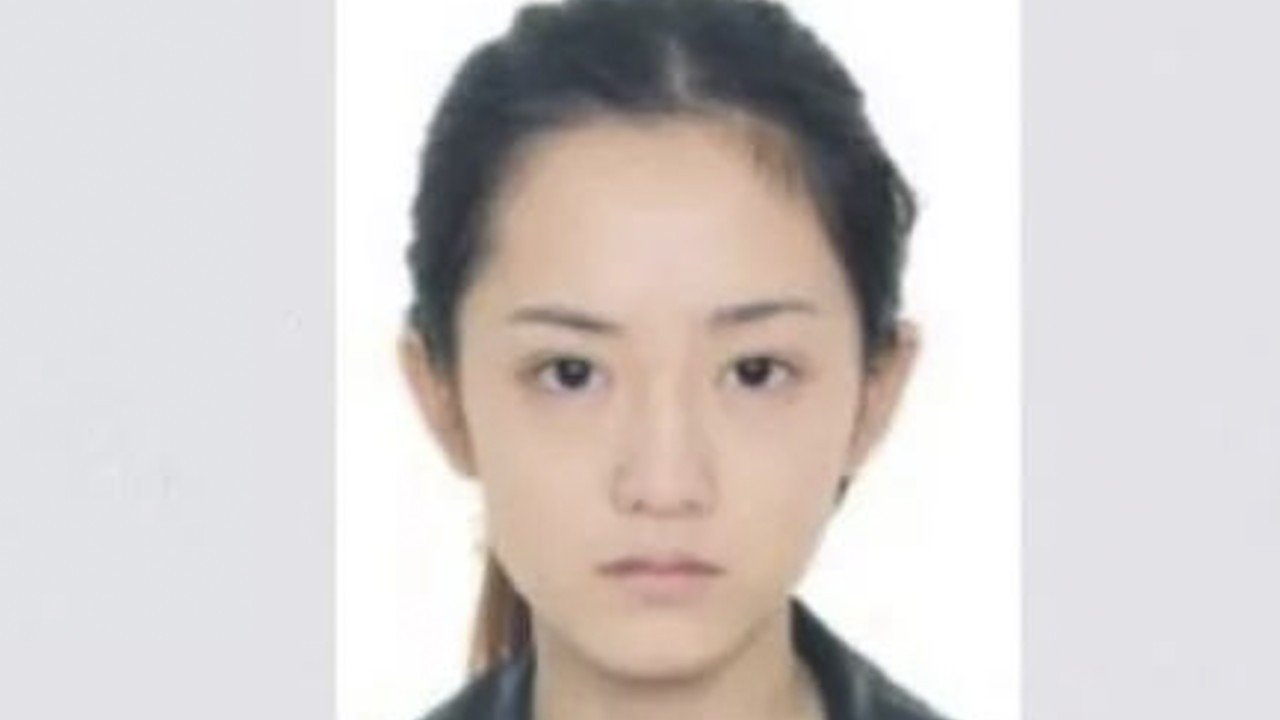 Police On The Lookout For Chinas Most Beautiful Criminal South