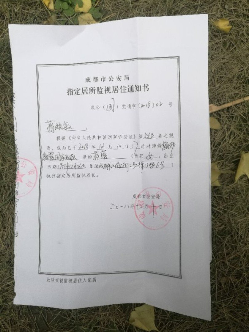 9eb3c29747b Chinese pastor Wang Yi s wife Jiang Rong accused of inciting subversion and  held in unknown location after Christian crackdown