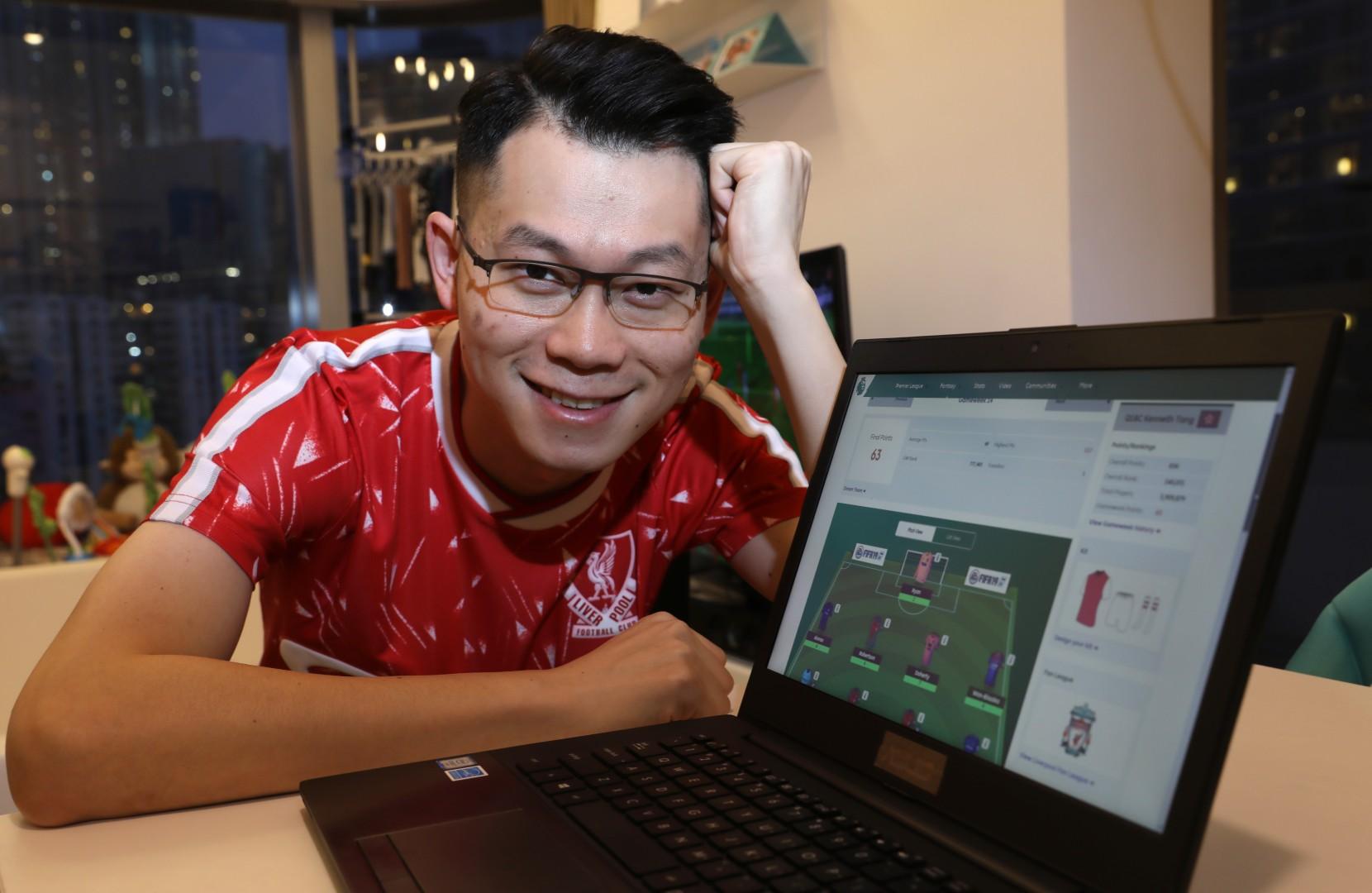 Hong Kong Fantasy Premier League manager among world's best
