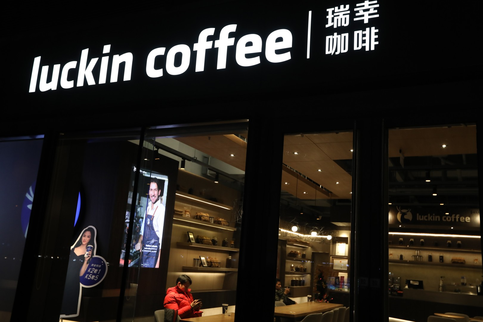 China S Starbucks Challenger Luckin Coffee Vows To Maintain