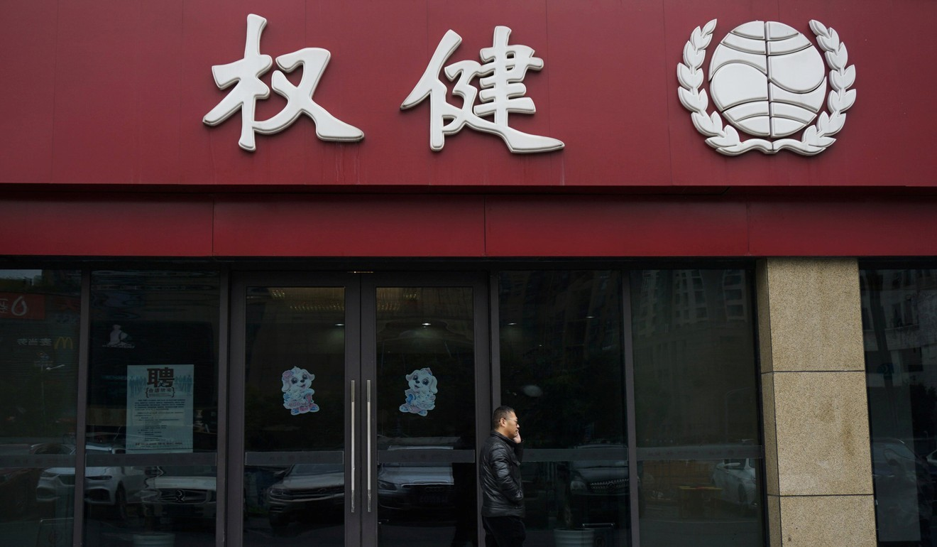96b5ca0d0c9 Chinese health product firm Quanjian scandal widens as public anger ...