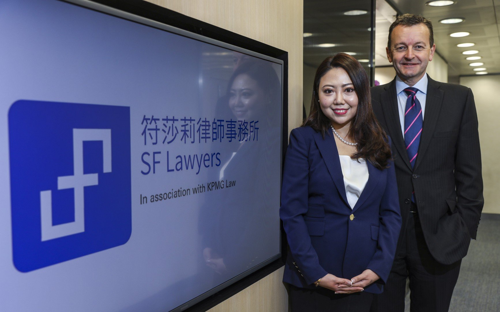 b7134ea7c0 KPMG launches law firm in Hong Kong