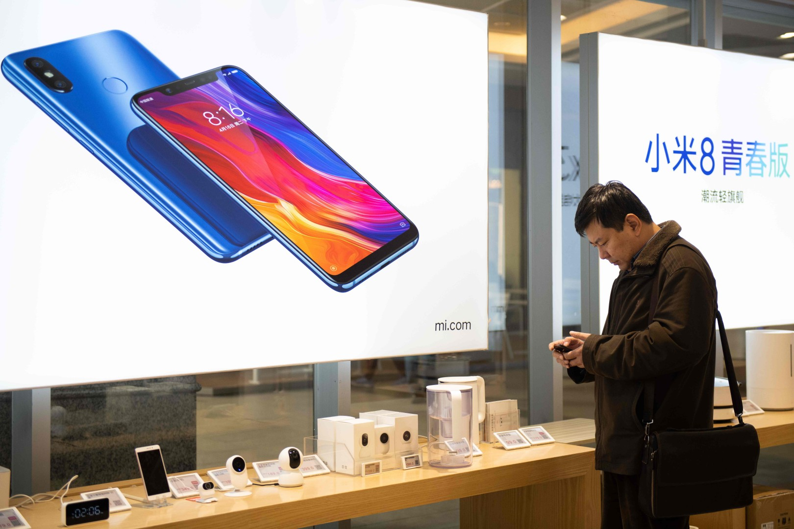 Investors fret about Xiaomi's game plan, sending shares