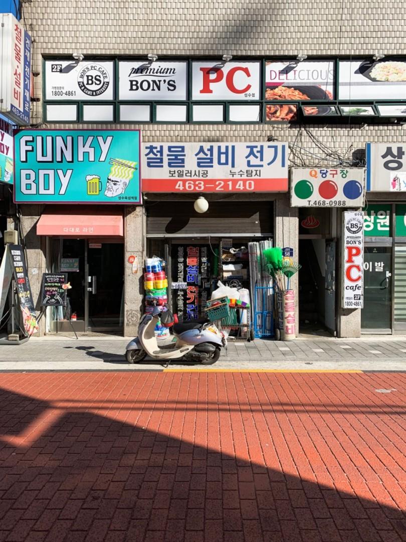 Fans of K-pop supergroup BTS outraged by leaked details of singer