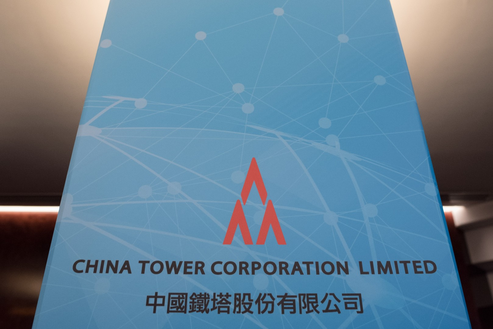 Shares in telecoms giant China Tower rise as IPO lock-up period ends