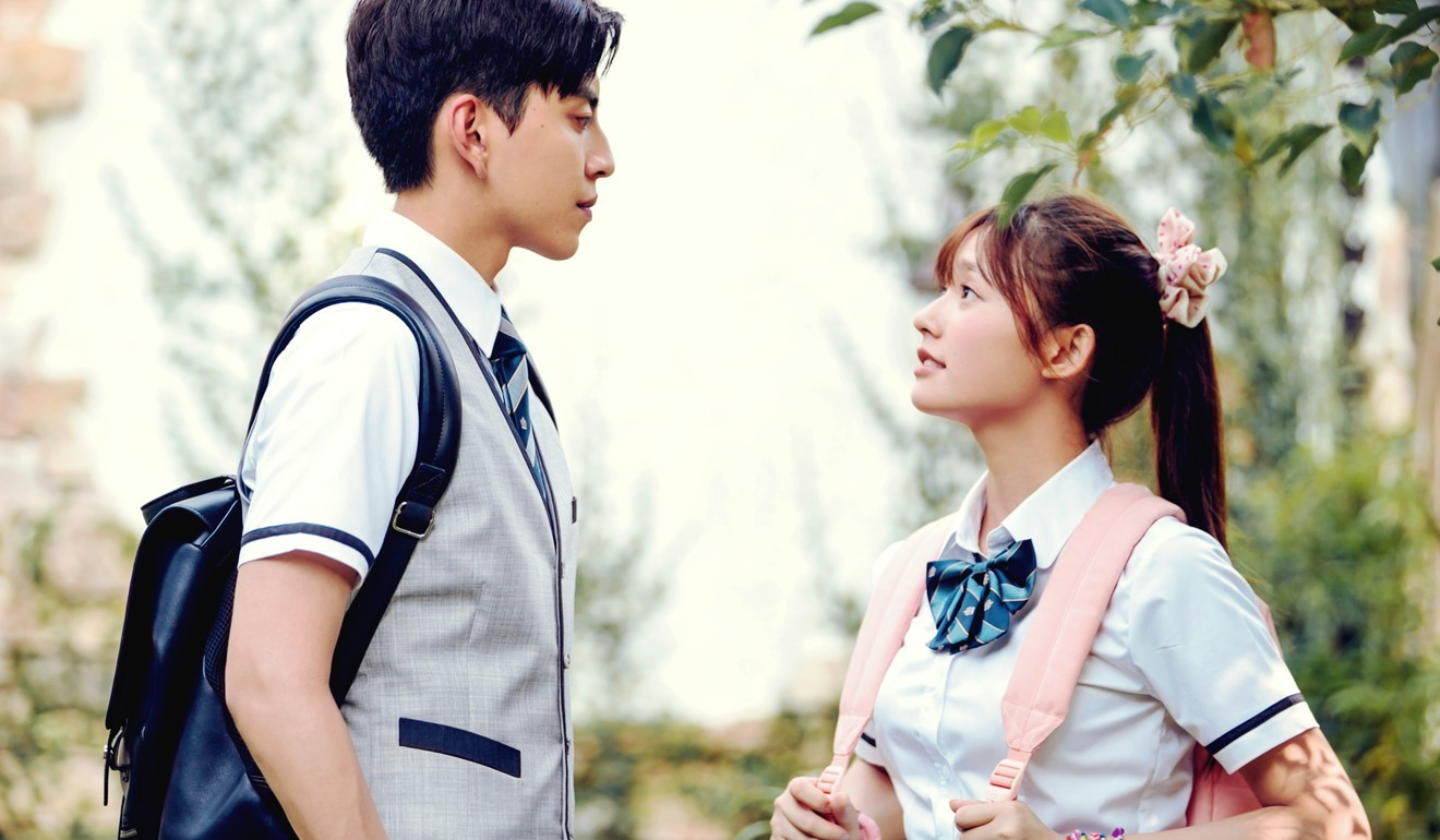2eac8a89fc8 Fall in Love at First Kiss film review  Jelly Lin