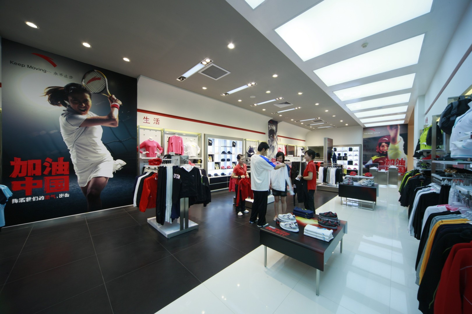 Anta posts a fifth year of record profits as its multi-brand