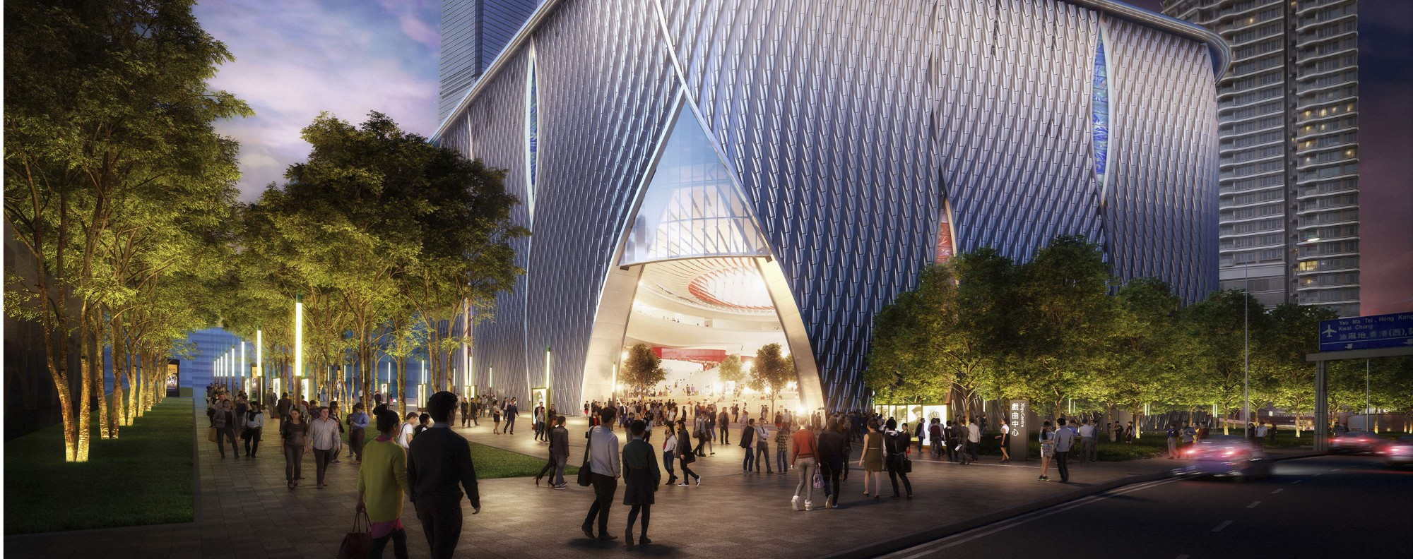 A digital rendering of the exterior of the Xiqu Centre.