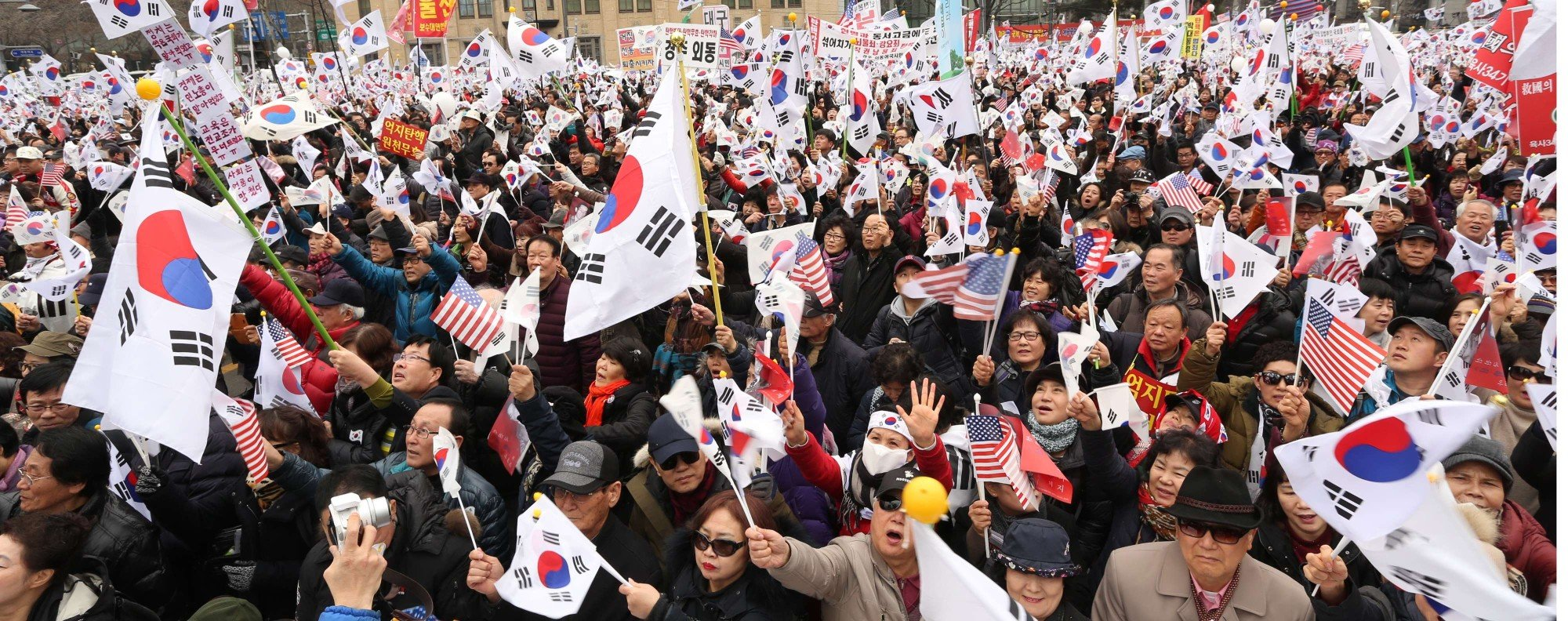 Supporters of President Park Geun-hye rally in Seoul. Photo: Xinhua