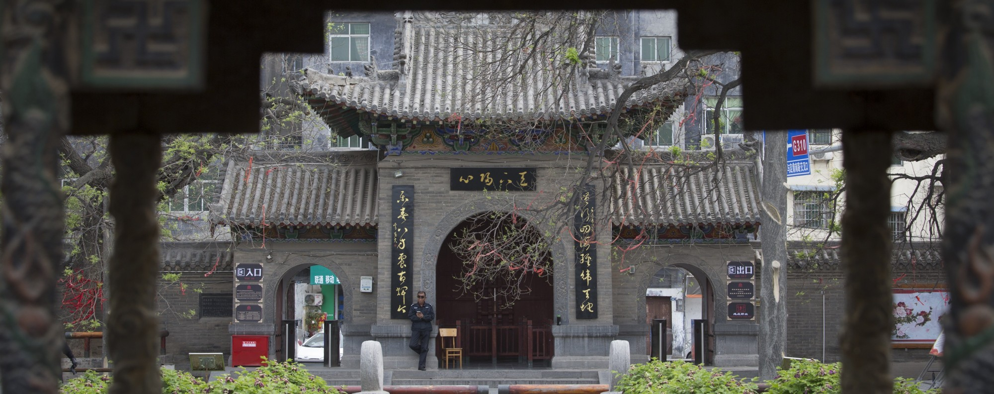 The Duke of Zhou Temple in Luoyang, Henan. Picture: May Tse