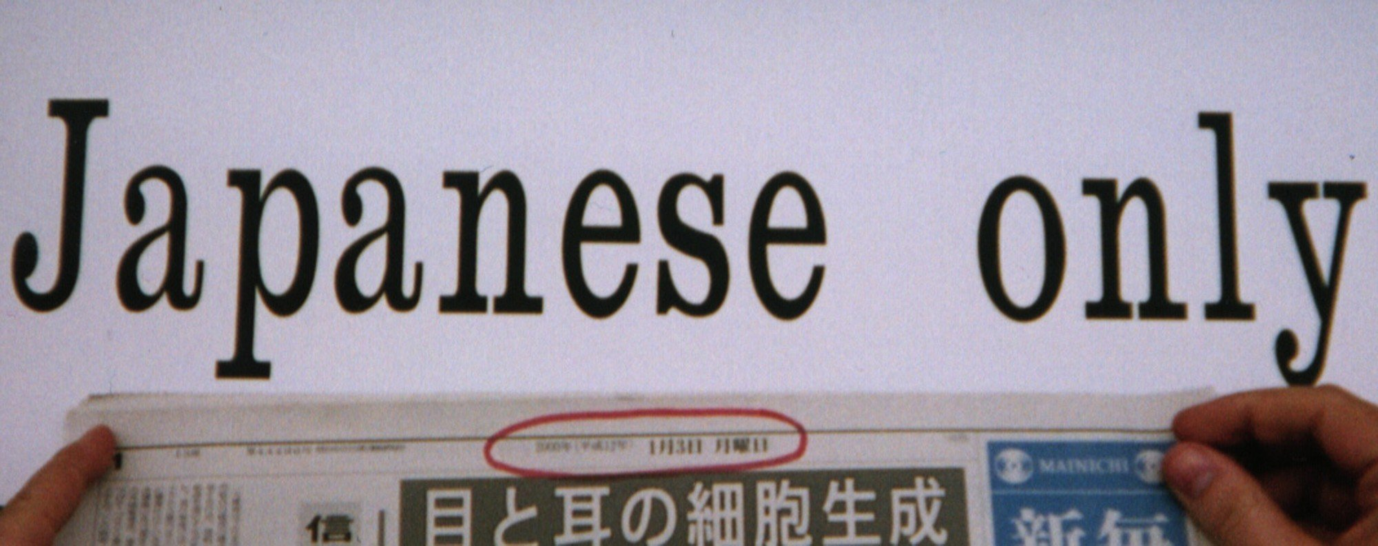 Why do the Chinese people hate the Japanese
