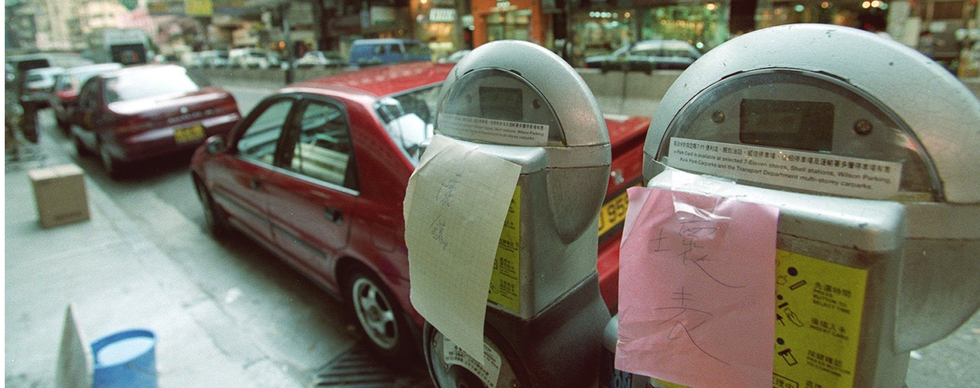 Borken Hong Kong parking meters on Lockhart road. Photo: David Wong