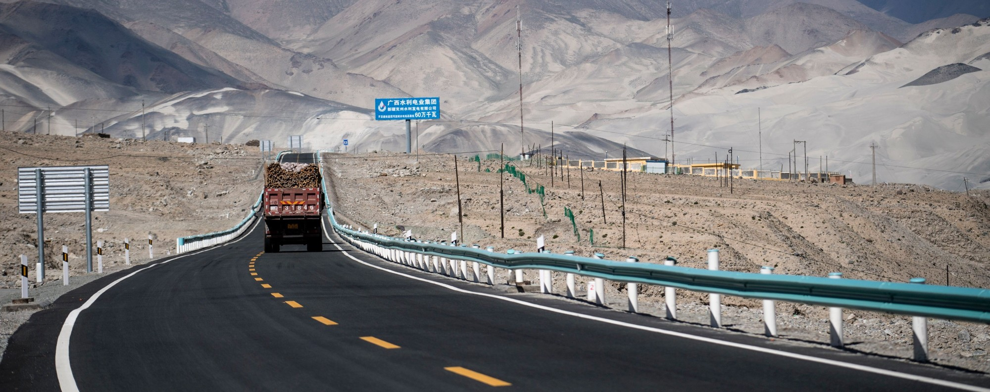 The China-Pakistan Friendship Highway. Photo: AFP