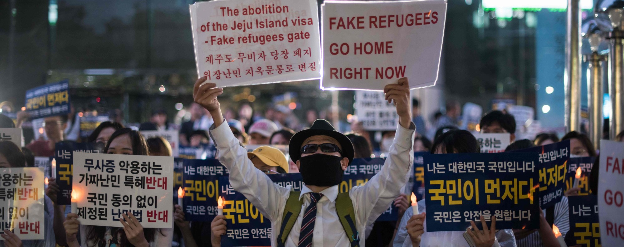 Koreans protest recent arrival of asylum seekers. Pictures: AFP