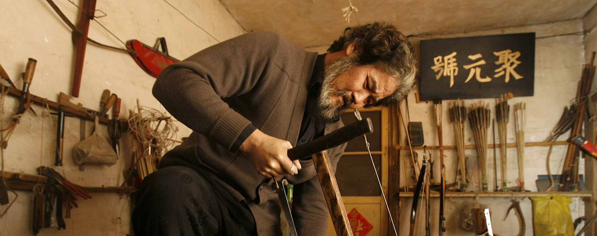 Yang Fuxi in his Beijing workshop in 2007. Picture: AFP
