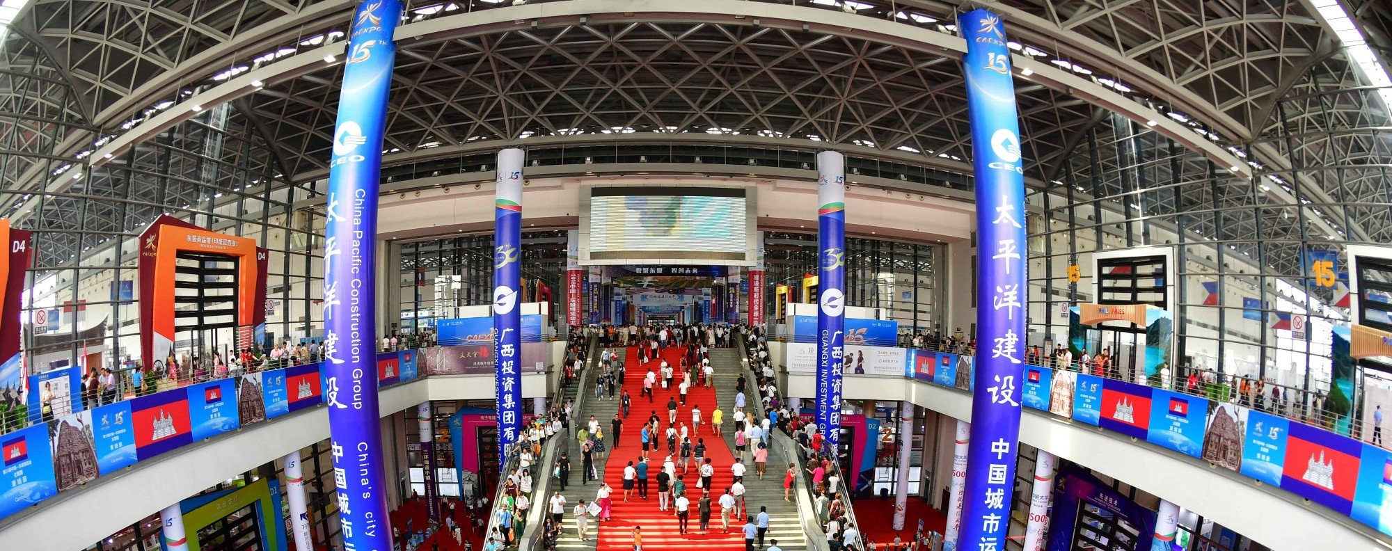 The China-ASEAN Expo in Nanning. Photo: Xinhua