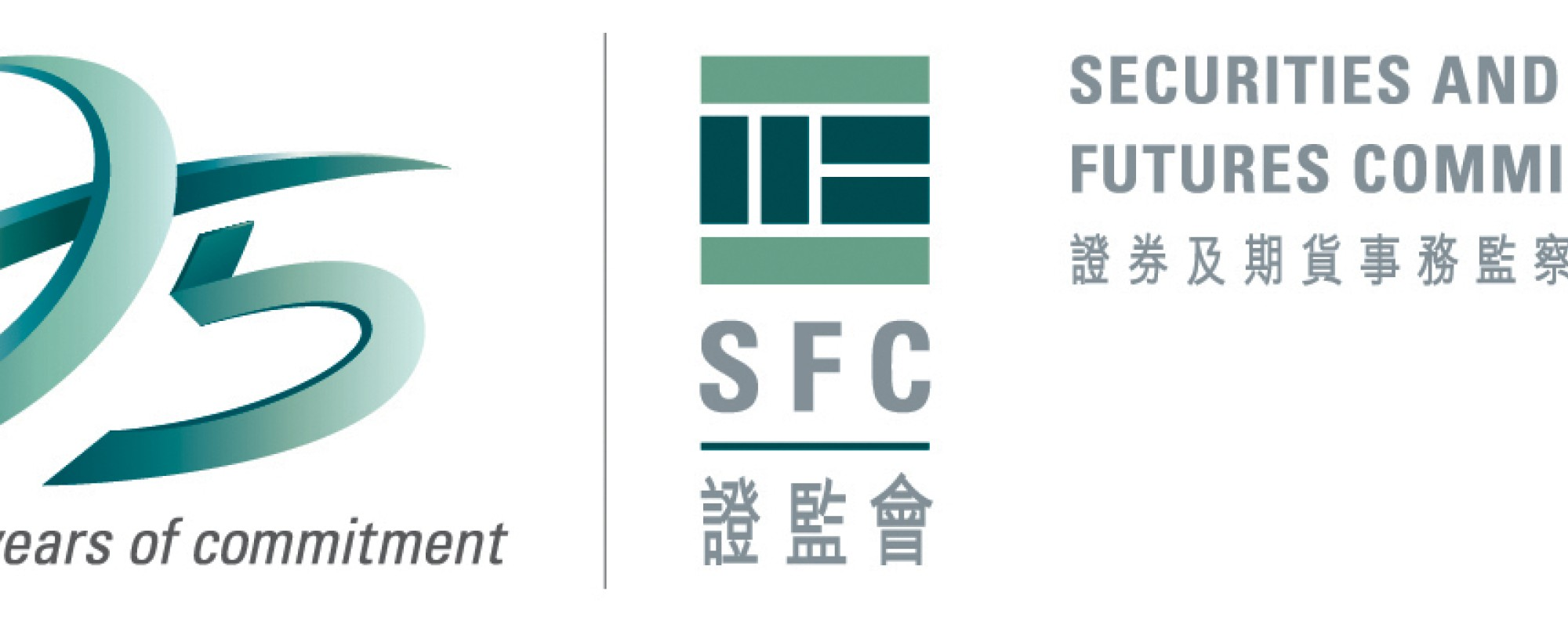 SFC | South China Morning Post