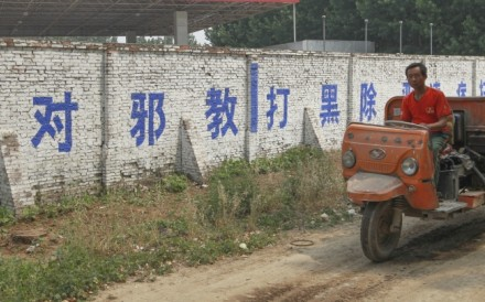 a wall in ye county henan province bears the slogan crackdown on the chi yung office feng