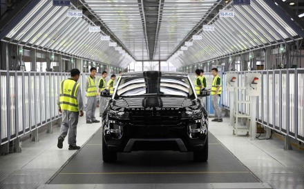 The Jaguar Land Rover factory opened yesterday in Changshu, Jiangsu province - the company's first plant in China. Photo: Reuters