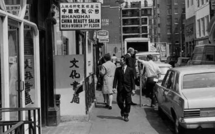 Gerrard Street, in London's Chinatown, on July 14, 1969.