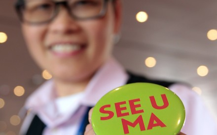 A badge advertising the pending closure of the Museum of Art for a revamp. Photos: Bruce Yan