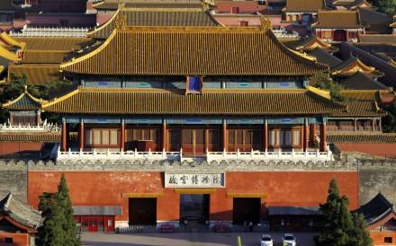 The Palace Museum, in Beijing. Photos: Zhuang Ling; Lin Wei-yan