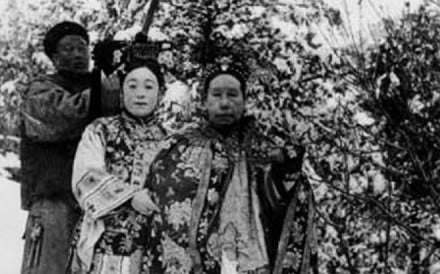 Empress Dowager Cixi (front). Photo: Hong Kong University Press