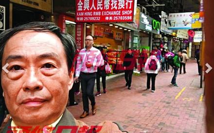 Lee Po's selfie taken from the Headline Daily website.