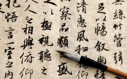The main drawback of Chinese characters – that they don't reflect pronunciation – is also their primary advantage in representing so many disparate spoken languages.