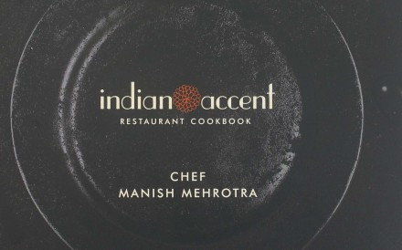 The cover of chef Manish Mehrotra's latest book.