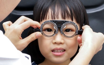 Severe myopia can lead to retinal detachment, glaucoma or cataracts. Photo: Shutterstock