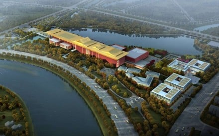 An artist's impression of the new Palace Museum, which will be built in a park area 25km north of Beijing's existing Palace Museum. Photo: SCMP Pictures
