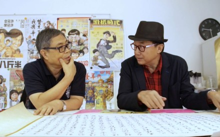 Film poster artist Yuen Tai-yung (left) and actor-director Michael Hui in the documentary The Posterist.