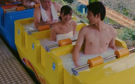 An image from a promotional video for the Beppu City Spamusement Park project.