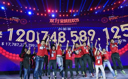 Alibaba's Singles Day was the highlight of a standout quarter, generating a record US$17 billion of sales in 24 hours.
