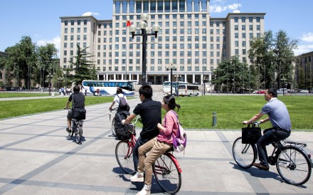 A file picture of the prestigious Tsinghua University in Beijing. It is one of the colleges that will be inspected. Photo: Handout