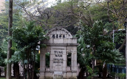 A monument for the old Tung Wah Smallpox Hospital in Kennedy Town. Picture: SCMP