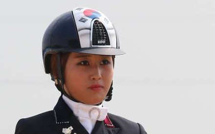 "Chung Yoo-sa, the 20-year-old daughter of the woman dubbed South Korea's ""Rasputin"". Photo: Yonhap"