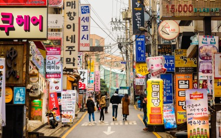 Gangnam District in Seoul. Photo: Shutterstock